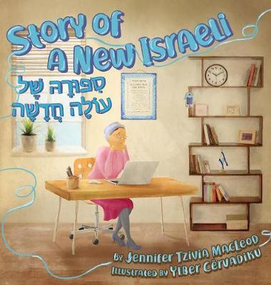 Story of a New Israeli