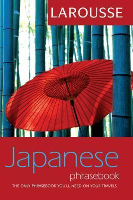 Japanese Epub Ebook