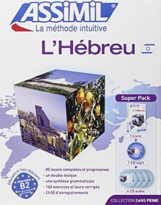 L'HEBREU (LV+4CD AUDIO+CDMP3)