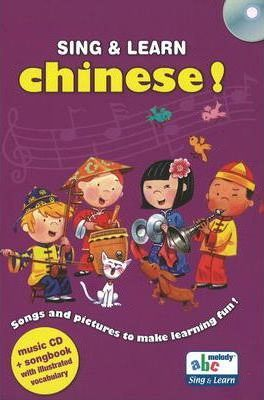 Sing and Learn Chinese!