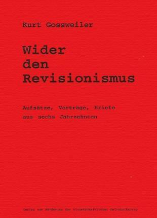 Wider Den Revision is Mus Cover Image