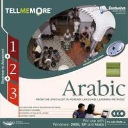 Tell me More® - Arabic Beginner to Advanced 1 + 2 + 3. Windows XP; 2000; NT4; ME; 98; 95