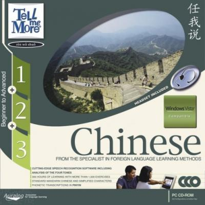 Tell me More® - Chinese Beginner to Advanced 1 + 2 + 3. Windows XP/2000/NT4/ME/98/95