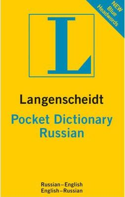 Russian Langenscheidt Pocket Dictionary