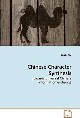 Chinese Character Synthesis