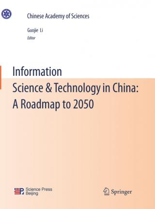 Information Science & Technology in China: A Roadmap to 2050