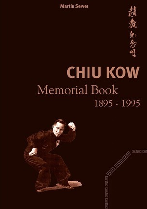 Chiu Kow - Memorial Book 1895 - 1995 Cover Image