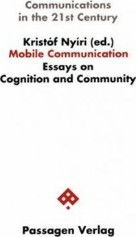 communication in the 21st century essay