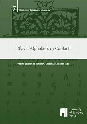 Slavic Alphabets in Contact