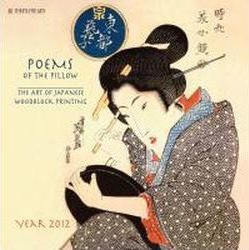 Poems of the Pillow