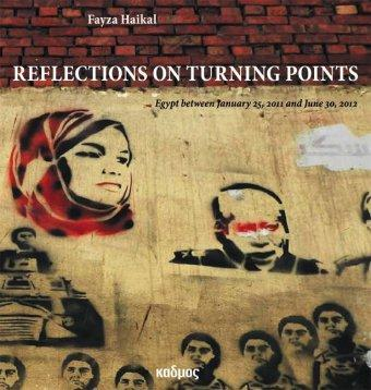 Reflections on Turning points