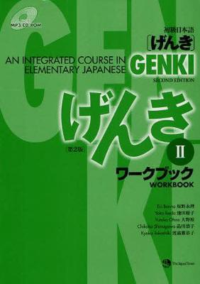 Genki 2 Workbook : An Integrated Course in Elementary Japanese