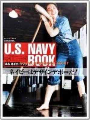 US Navy Book