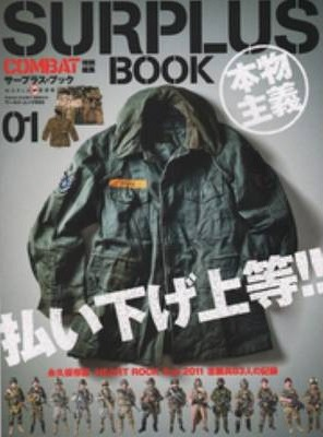 Surplus Book 01 - Combat