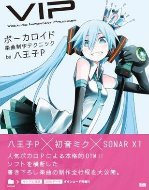 VIP Vocaloid Important Producer