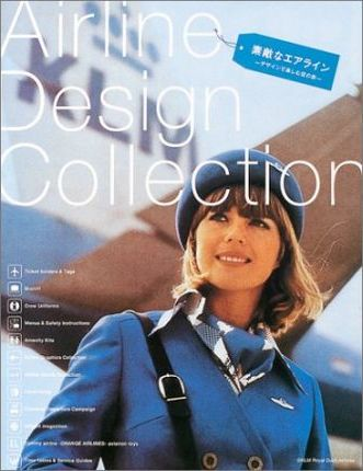 Airline Design Collection