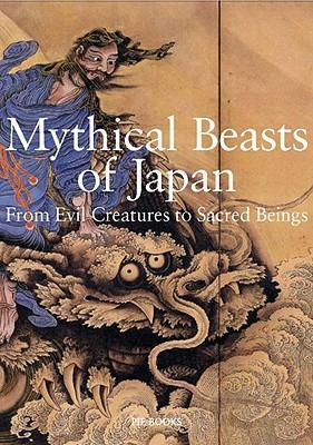 mythical beasts of japan pie books 9784894447882