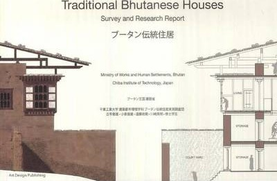 Traditional Bhutanese Houses - Survey and Research Report