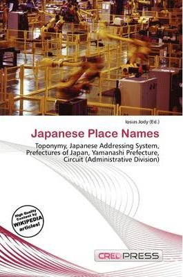 Japanese Place Names