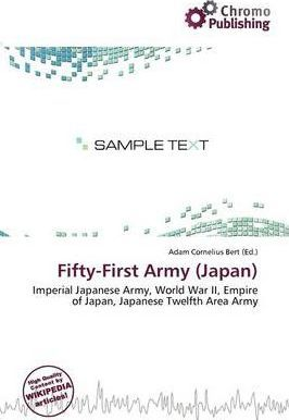 Fifty-First Army (Japan)
