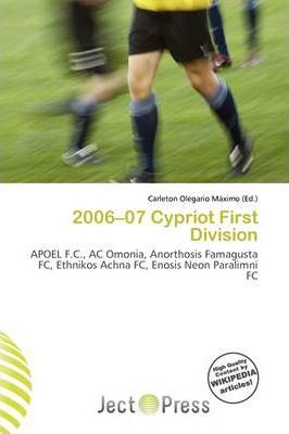 2006-07 Cypriot First Division