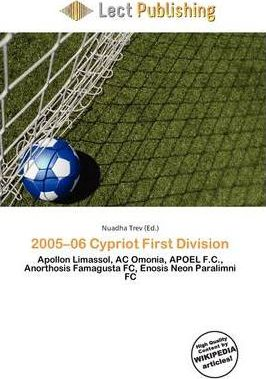 2005-06 Cypriot First Division