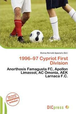 1996-97 Cypriot First Division
