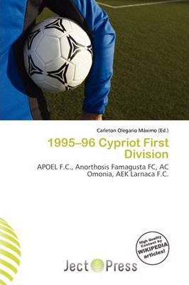 1995-96 Cypriot First Division