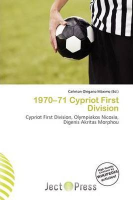 1970-71 Cypriot First Division