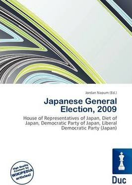 Japanese General Election, 2009