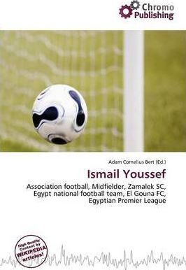 Ismail Youssef