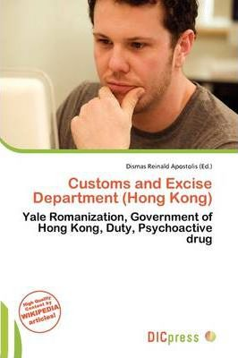 Customs and Excise Department (Hong Kong)