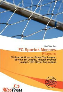 FC Spartak Moscow Players