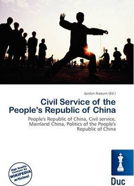 Civil Service of the People's Republic of China