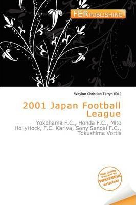 2001 Japan Football League