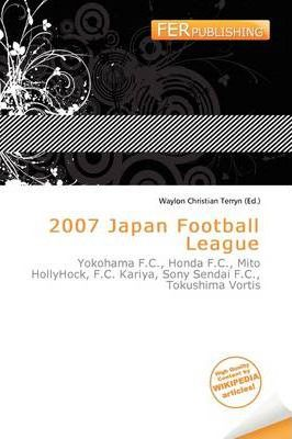 2007 Japan Football League