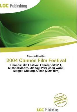 2004 Cannes Film Festival
