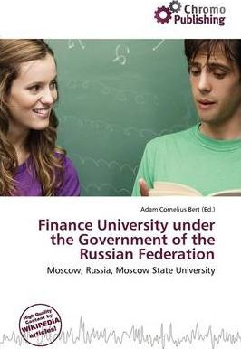 Finance University Under the Government of the Russian Federation