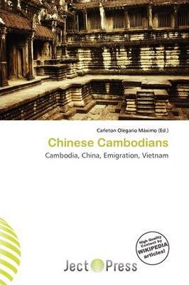Chinese Cambodians