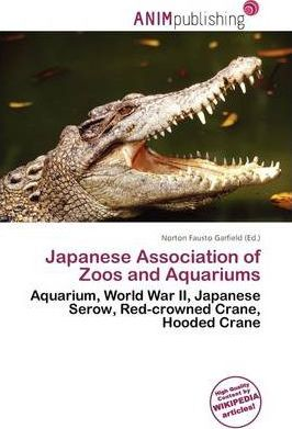 Japanese Association of Zoos and Aquariums