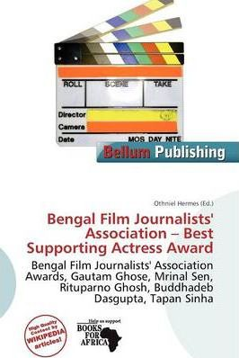 Bengal Film Journalists' Association - Best Supporting Actress Award