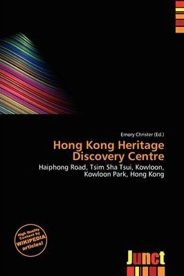 Hong Kong Heritage Discovery Centre
