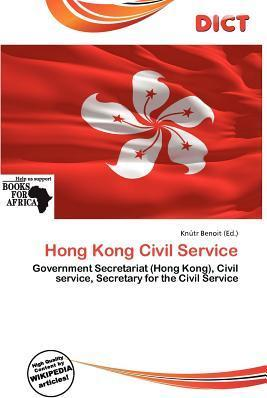 Hong Kong Civil Service