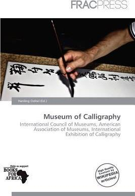 Museum of Calligraphy