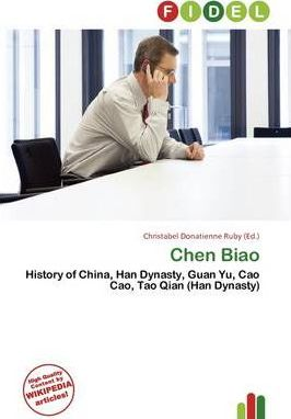 Chen Biao