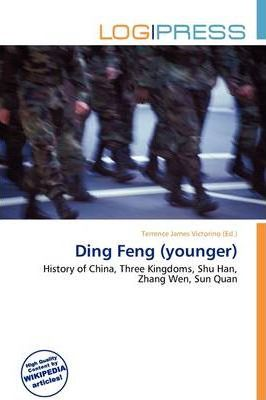 Ding Feng (Younger)