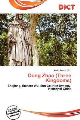Dong Zhao (Three Kingdoms)