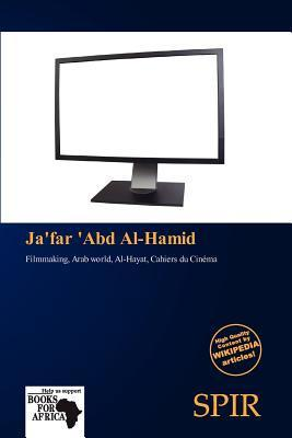 Ja'far 'Abd Al-Hamid