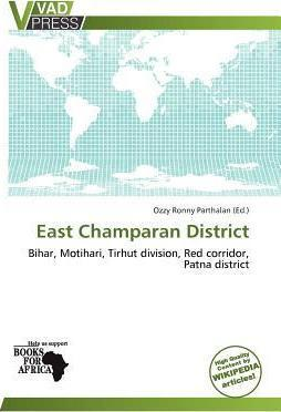 East Champaran District