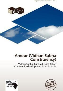 Amour (Vidhan Sabha Constituency)